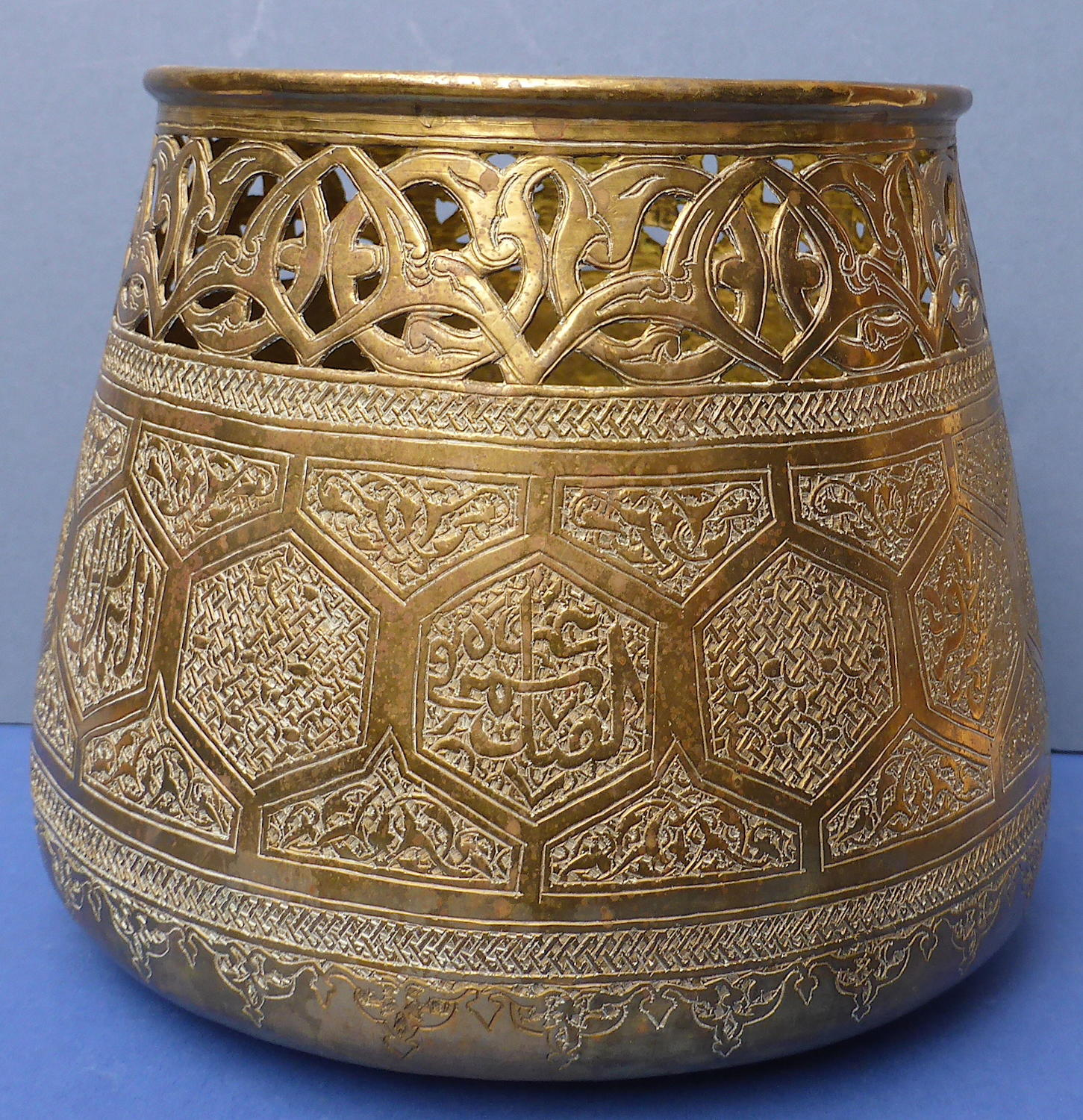 Early 20th Century Mamluk Revival Style Brass Pot