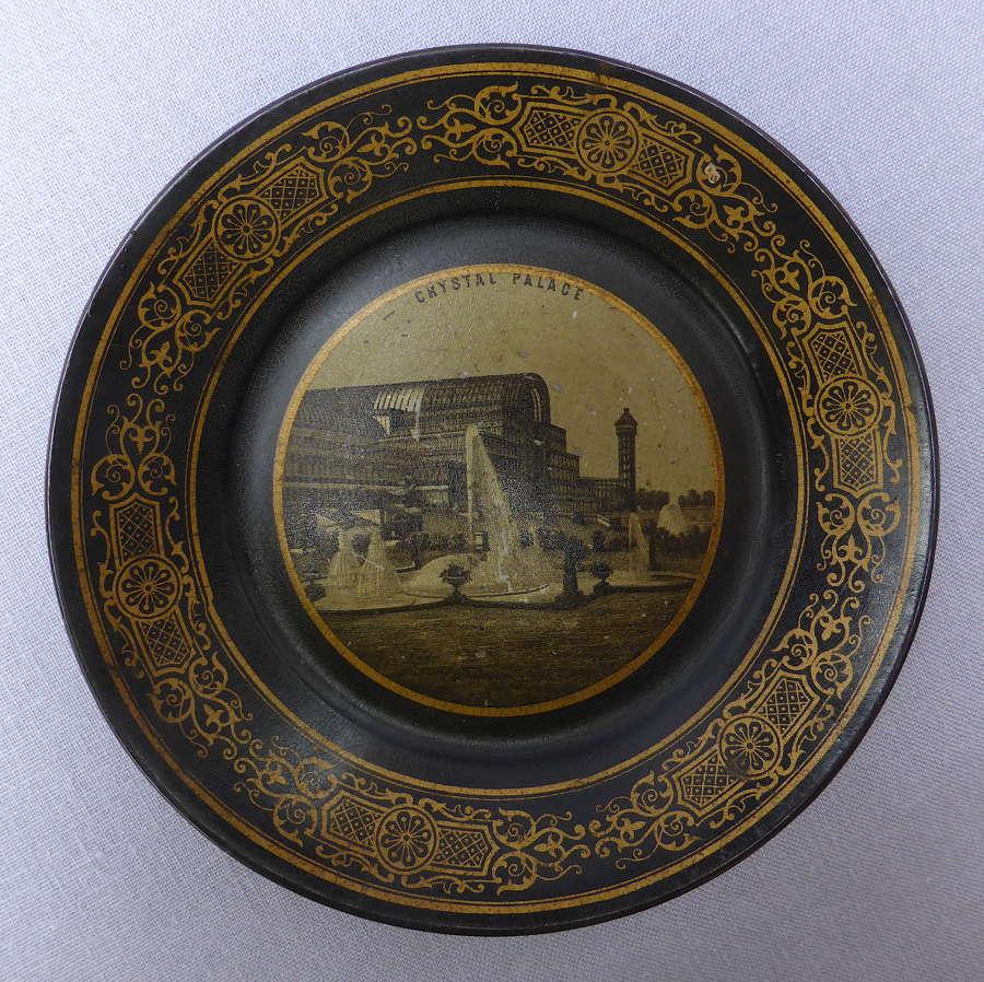 Crystal Palace Souvenir Dish 1855
